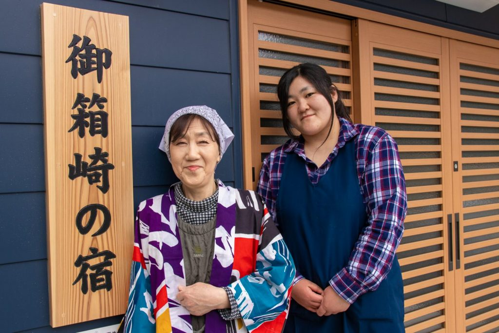 Ohakozaki guesthouse owner and assistant.