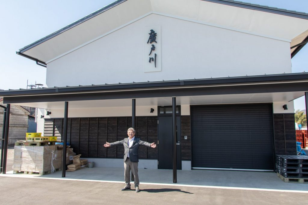 Hirotogawa Brewery in Tenei Mura