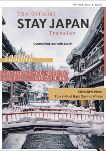 stay japan magazine, places to travel in Japan