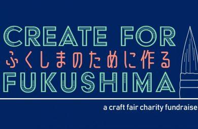 Fukushima Volunteer
