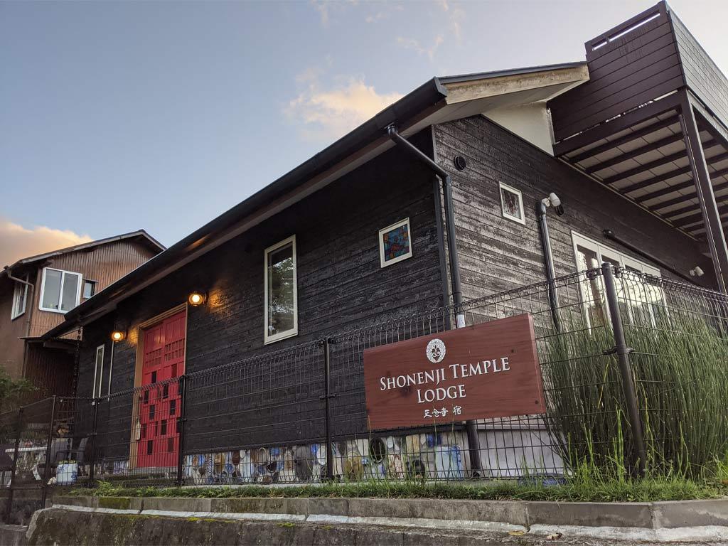 Travel to Miyazaki,  Shonenji Temple Lodge